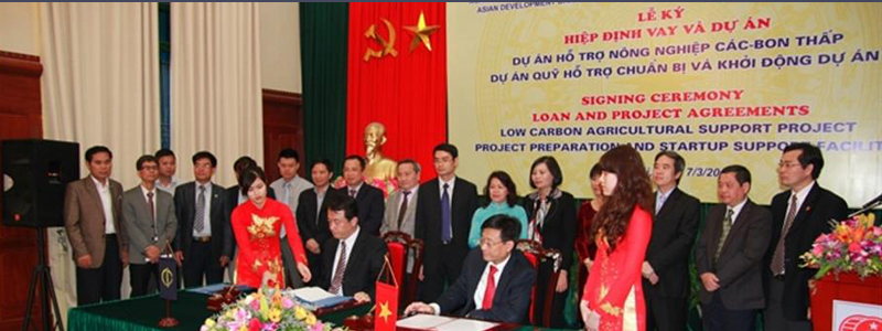 Signing Ceremony of Loan Agreement for Low Carbon Agriculture Project